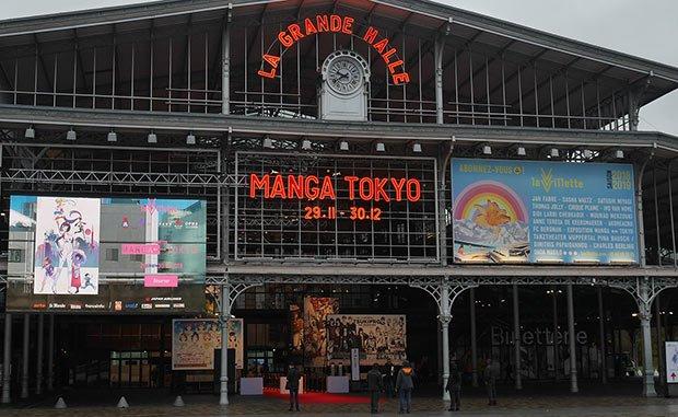photo de la grande halle exposition manga tokyo