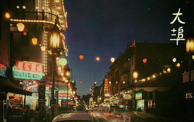 photographie de chinatown la nuit